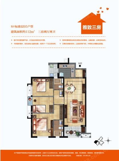 厦门万科广场,3室2厅2卫 - 户型图