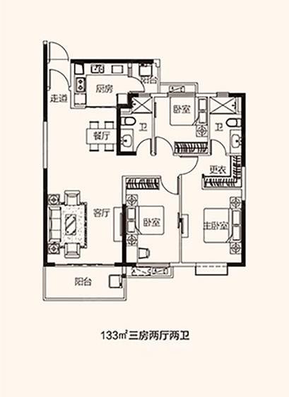 厦门恒大帝景 133平米3房2厅2卫,3室2厅2卫,133平米(建面) - 户型图