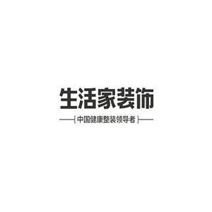 北京生活家装饰LOGO