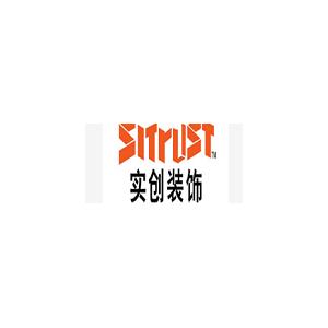 北京实创装饰工程有限公司LOGO
