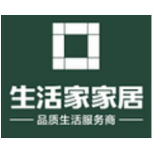 广州生活家家居工程有限公司LOGO