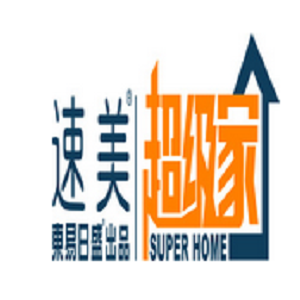 广州速美超级家装饰工程有限公司LOGO