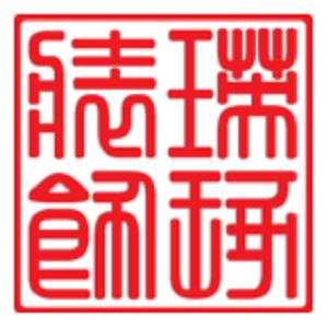杭州瑛琢装饰工程有限公司LOGO