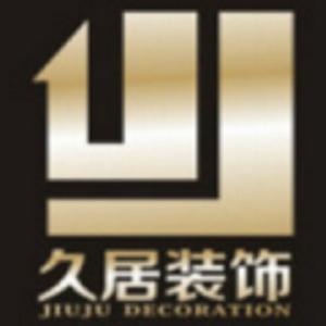 杭州久居装饰工程有限公司LOGO