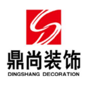 杭州鼎尚装饰设计有限公司LOGO