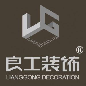 杭州良工装饰LOGO