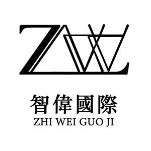 北京智伟国际装饰设计有限公司LOGO