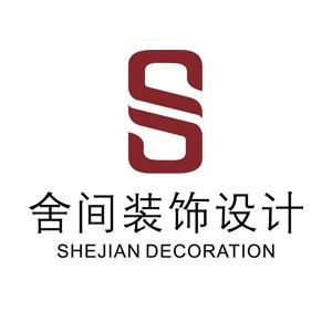 杭州舍间装饰LOGO