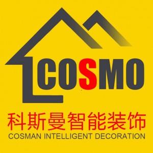南京科斯曼智能装饰有限公司LOGO