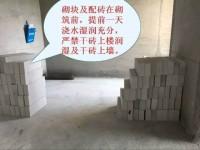 装修中砌墙的小知识吧!