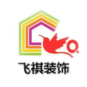 福州飞祺装饰有限公司LOGO