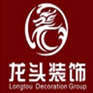石家庄龙头装饰工程有限公司LOGO