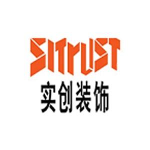 北京实创装饰 - 装修公司LOGO