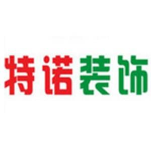 北京特诺装饰LOGO