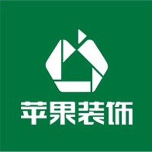 深圳苹果装饰设计工程有限公司LOGO