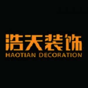 深圳市浩天装饰设计工程有限公司LOGO