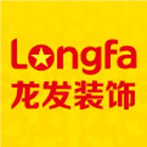 北京龙发建筑装饰工程有限公司LOGO