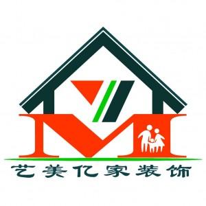 艺美亿家(北京)装饰LOGO