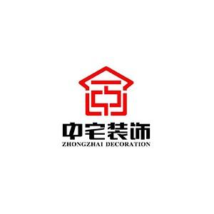 江西中宅装饰工程有限公司 - 装修公司LOGO
