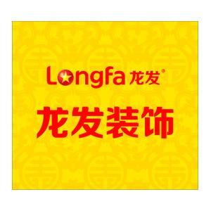 北京龙发建筑装饰工程有限公司贵阳分公司LOGO