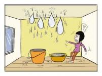 旧房屋漏水应该怎么办呢?