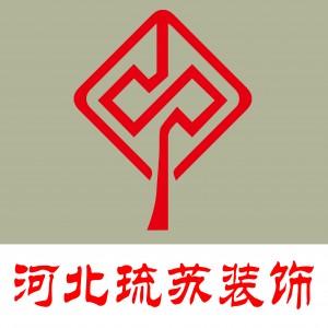 河北琉苏装饰LOGO