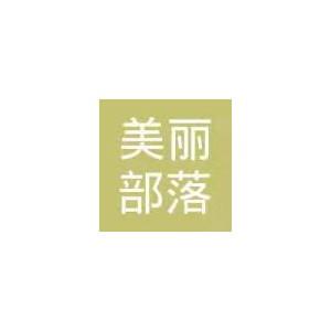 武汉美丽部落装饰LOGO