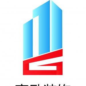 广州市高励建筑装饰工程有限公司LOGO