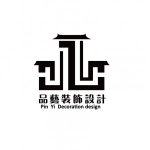 广州品艺装饰装修工程有限公司LOGO