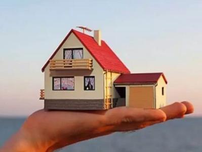 让你开开心心的收房 告诉你关于收房的四个小常识